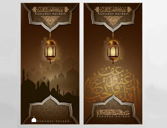 وکتور بنر ماه مبارک رمضان