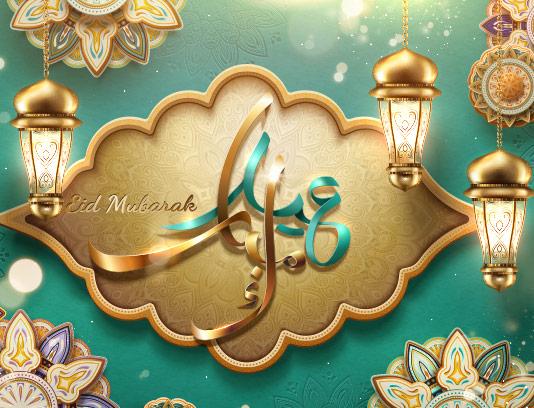 طرح پس زمینه ماه مبارک رمضان