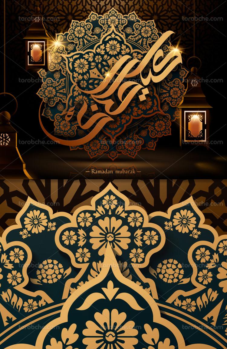 طرح ماه مبارک رمضان
