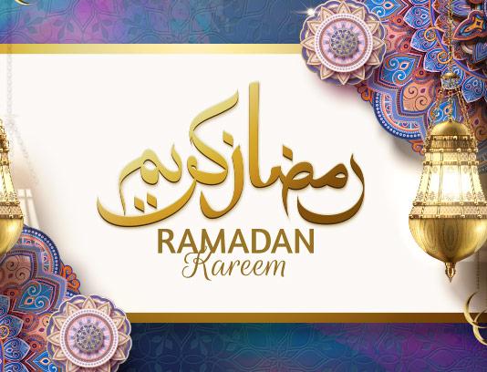 وکتور بکگراند رمضان کریم