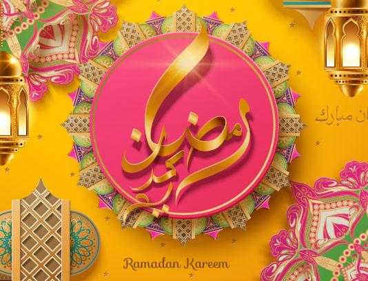 وکتور ماه مبارک رمضان صورتی