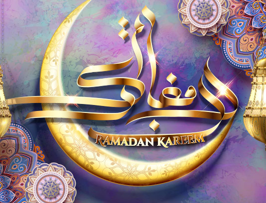 وکتور رمضان کریم با المان ماه