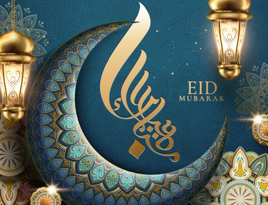 وکتور ماه رمضان با المان فانوس