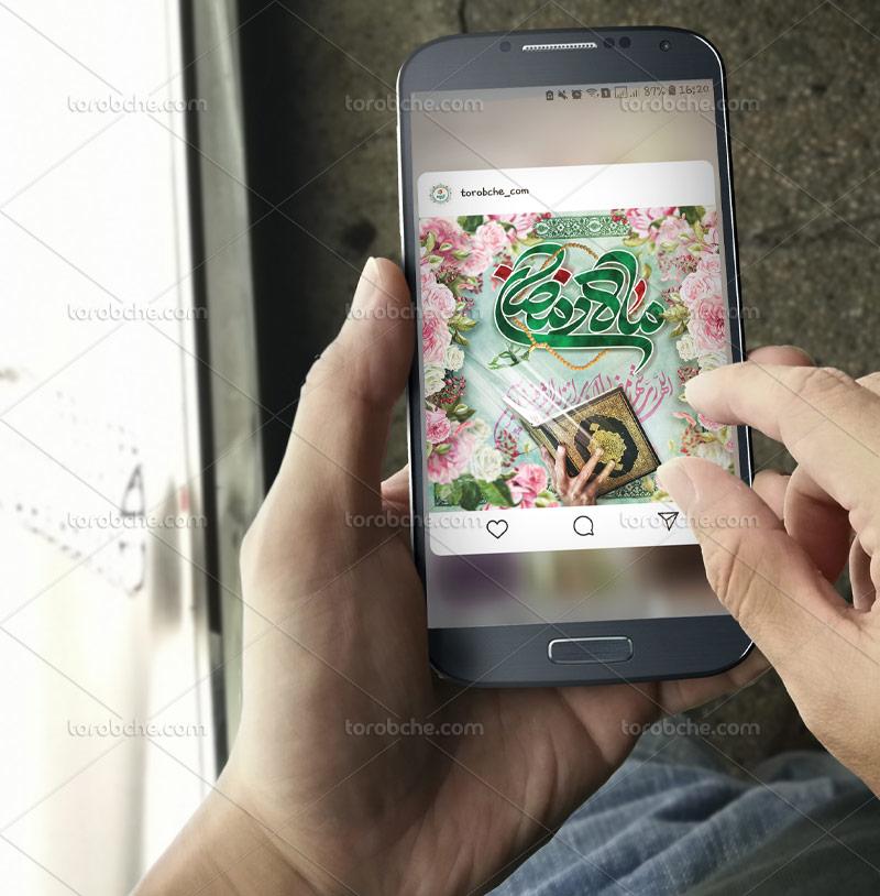 طرح بنر اینستاگرام ماه رمضان