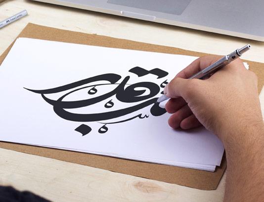 وکتور تایپوگرافی شب قدر