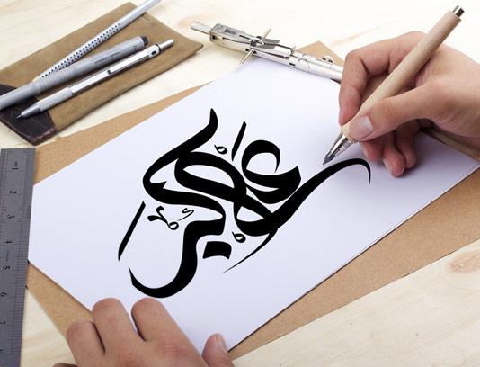 وکتور خوشنویسی علی اکبر علیه السلام