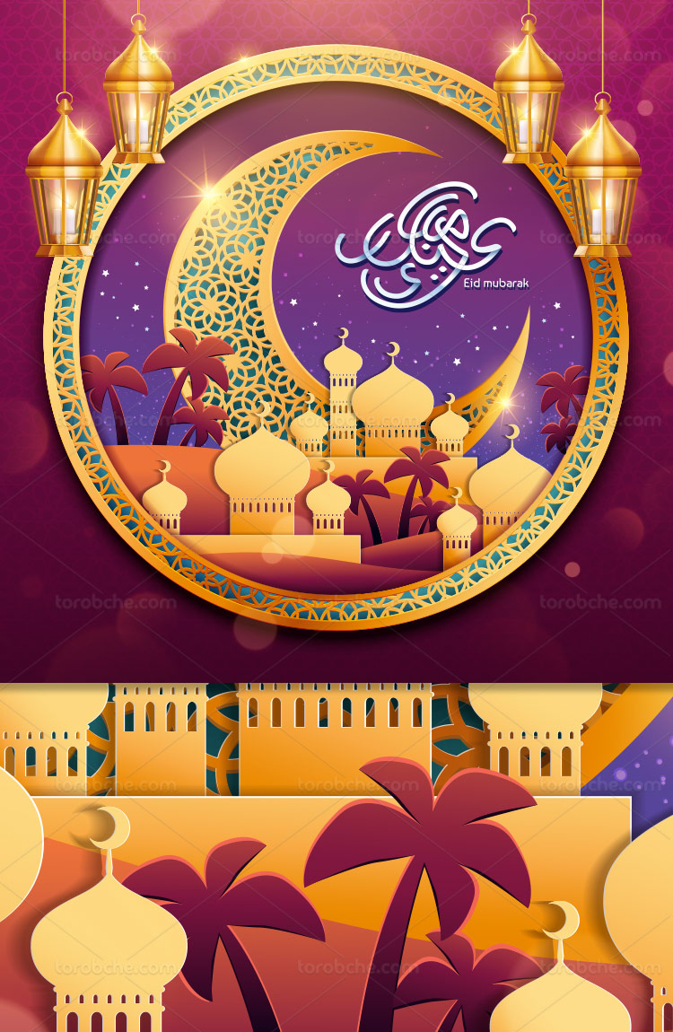 وکتور پس زمینه ماه رمضان خلاقانه