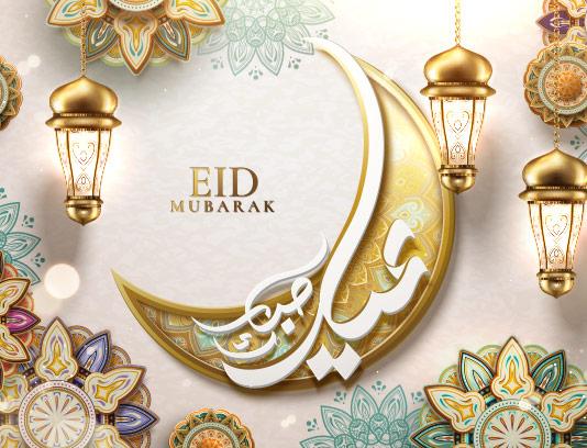 وکتور هلال ماه رمضان