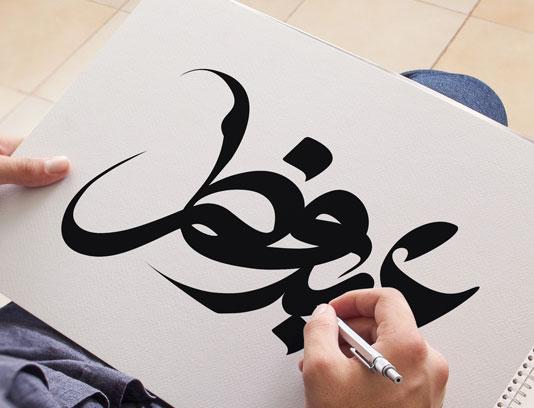وکتور تایپوگرافی عید فطر