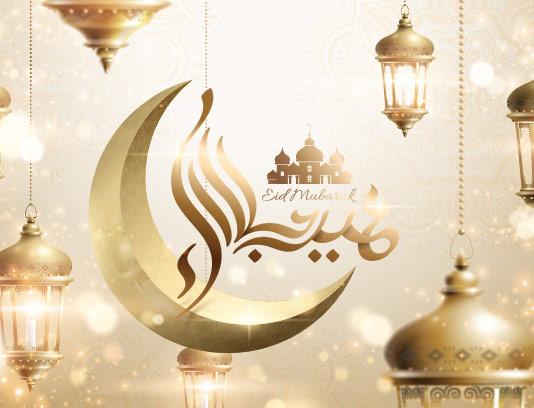 پس زمینه طلایی ماه رمضان