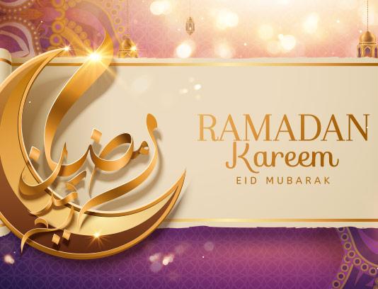 پس زمینه هلال ماه رمضان طلایی