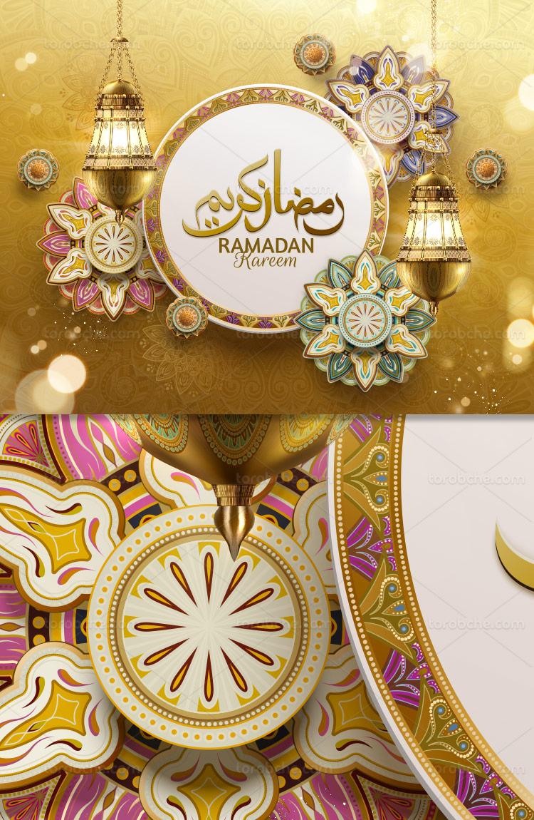 وکتور بکگراند رمضان کریم طلایی