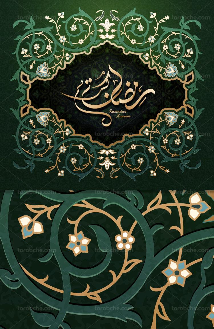 وکتور پس زمینه ماه رمضان سبز