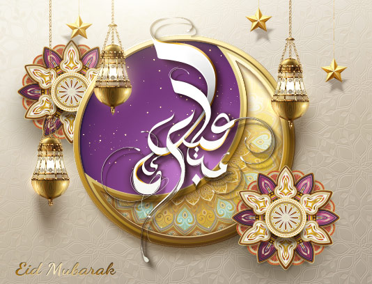 وکتور تایپوگرافی عید مبارک