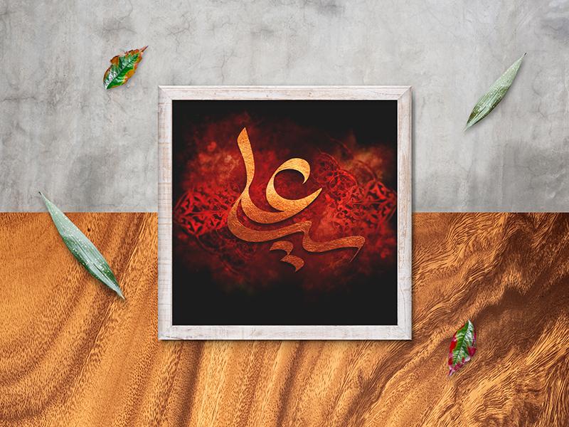 طرح پوستر امام علی علیه السلام