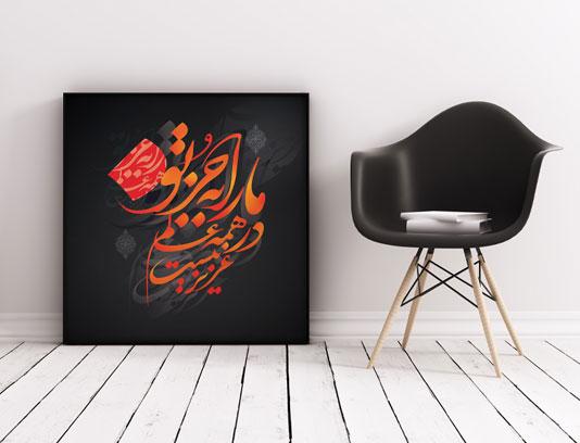 نقاشیخط ما را به جز تو در همه عالم عزیز نیست