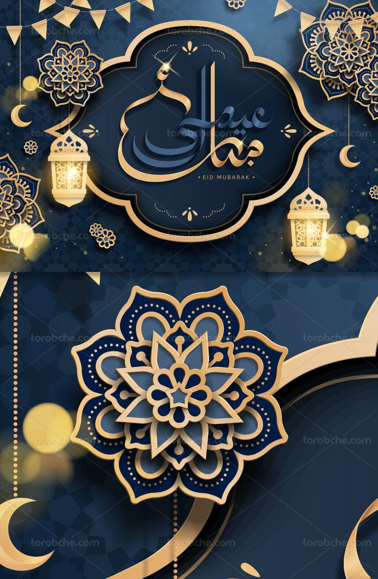 پس زمینه ماه رمضان سرمه ای رنگ