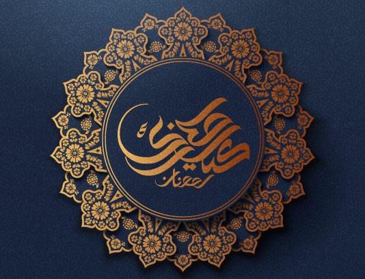 پس زمینه ماه رمضان سرمه ای