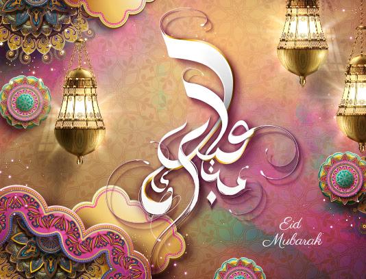وکتور پس زمینه ماه رمضان زیبا
