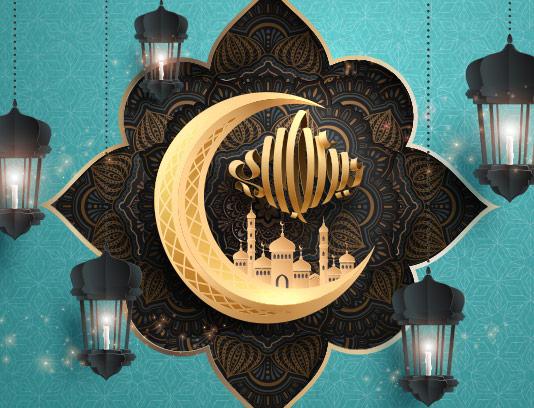 پس زمینه آبی ماه مبارک رمضان