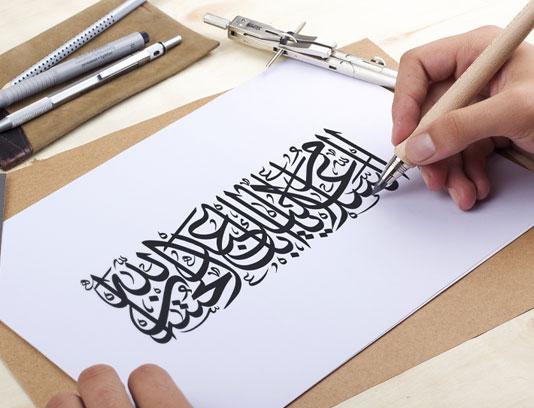 کتیبه السلام علیک یا اباعبدالله الحسین