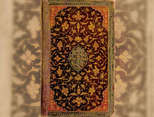 طرح جلد کتاب قدیمی با نقوش اسلیمی