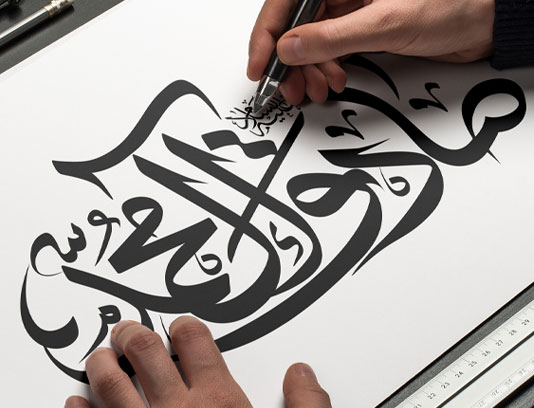 وکتور تایپوگرافی صادق آل محمد علیه السلام