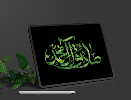 تایپوگرافی صادق آل محمد علیه السلام