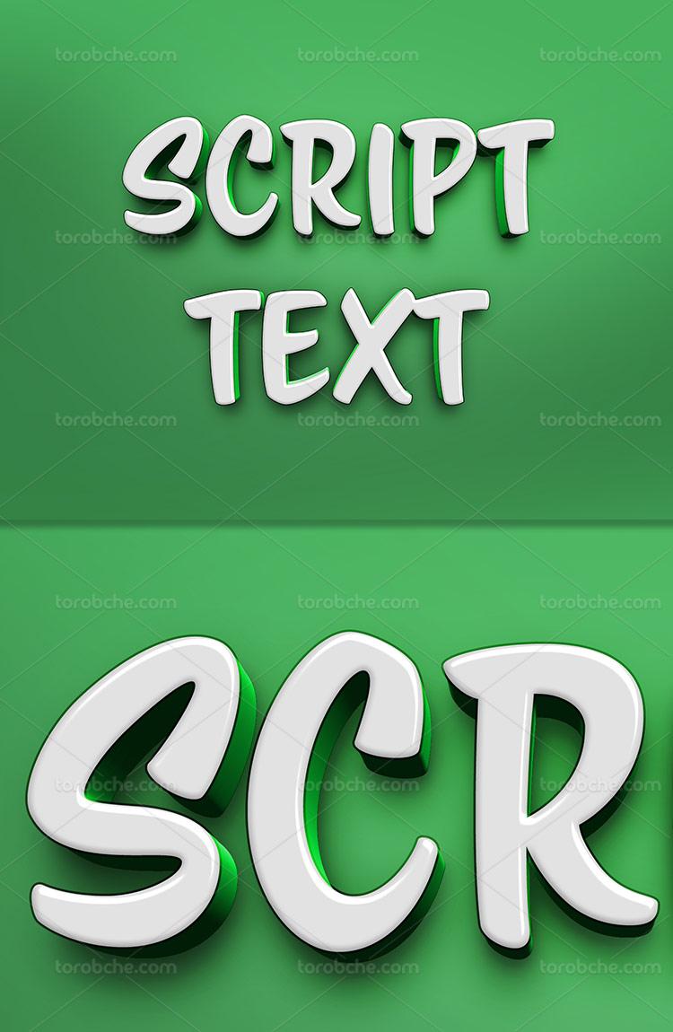 موکاپ متن سه بعدی خلاقانه سبز