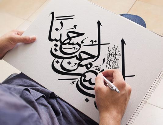 تایپوگرافی احب الله من احب حسینا