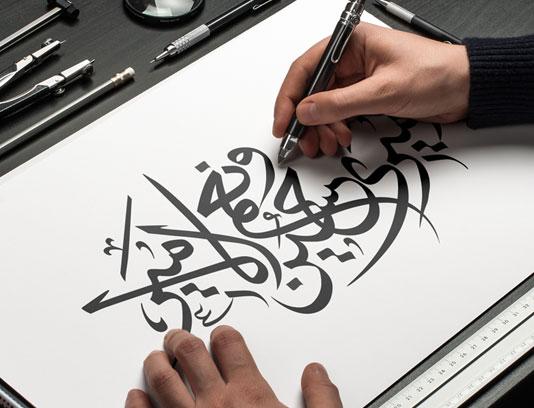 تایپوگرافی امیری حسین و نعم الامیر