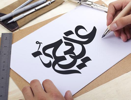 وکتور تایپوگرافی عید غدیر خم