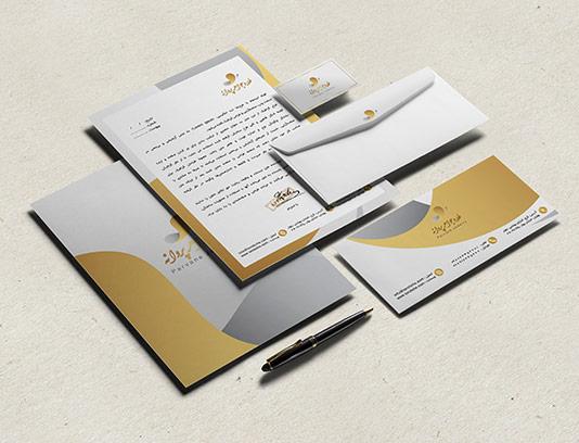 طرح ست اداری طلا فروشی