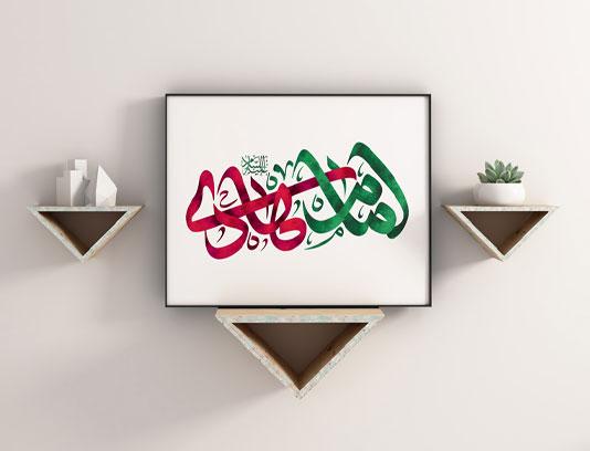 تایپوگرافی امام هادی علیه السلام