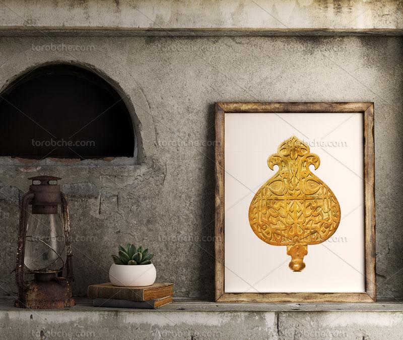 کتیبه امام رضا علیه السلام به صورت فلزی با بافت طلایی رنگ