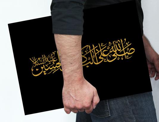 کتیبه صلی الله علی الباکین علی الحسین