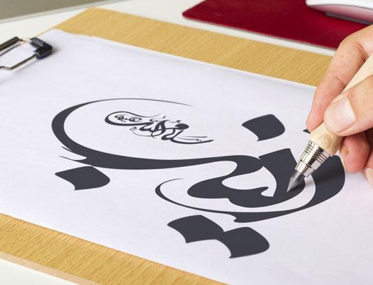 تایپوگرافی زینب سلام الله علیها
