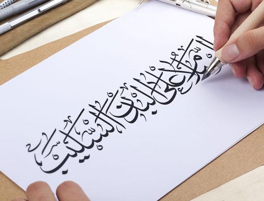 کتیبه السلام علی البدن السلیب