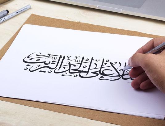 کتیبه السلام علی الخد التریب