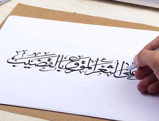 السلام علی الثغر المقروع بالقضیب