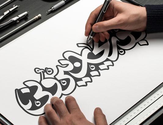 تایپوگرافی ابوریحان بیرونی