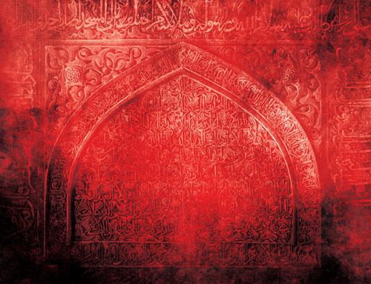 طرح بکگراند مذهبی اسلامی