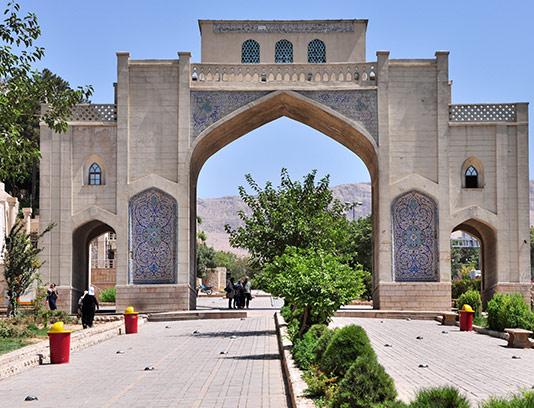 عکس دروازه قرآن با کیفیت