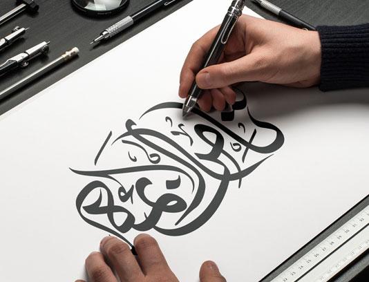 تایپوگرافی ثامن الائمه علیه السلام