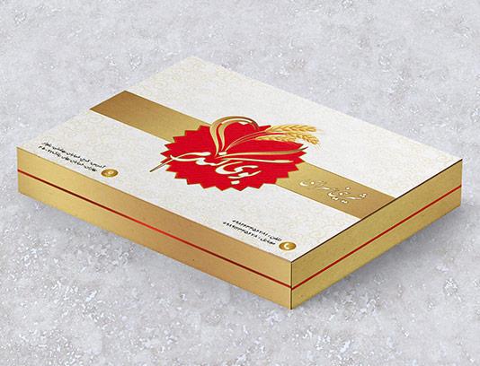 طراحی جعبه شیرینی لایه باز