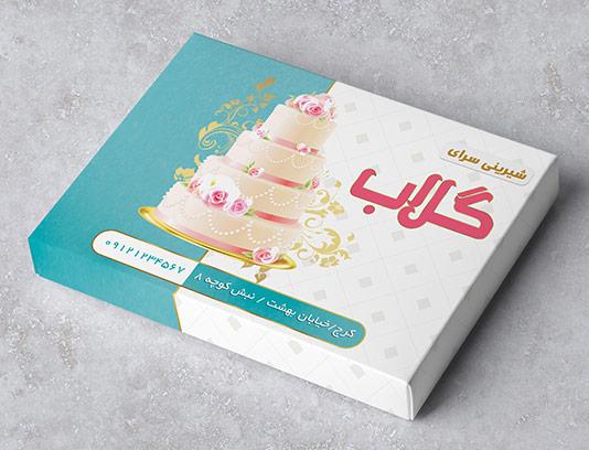 طراحی جعبه شیرینی سرا