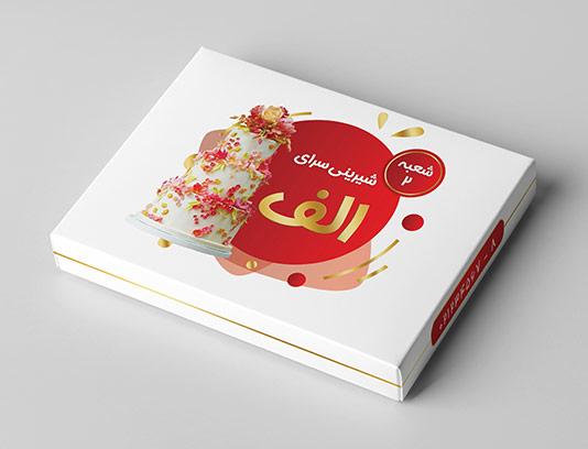 طرح جعبه شیرینی فروشی