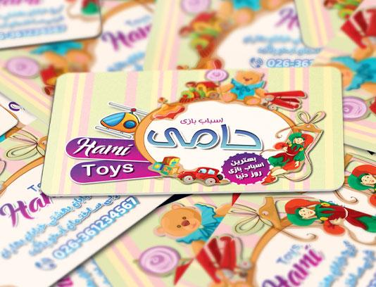 کارت ویزیت اسباب بازی فروشی