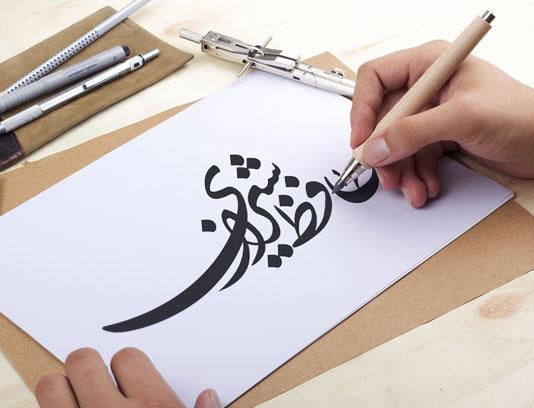 وکتور تایپوگرافی حافظ شیرازی