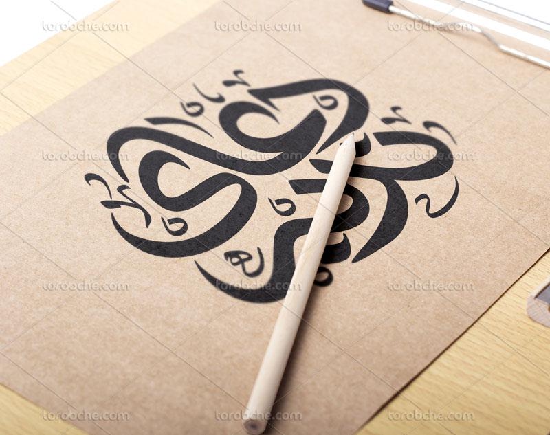 خطاطی و خوشنویسی دعای ندبه